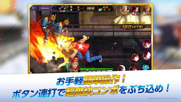 KOF ALLSTAR screenshot 8