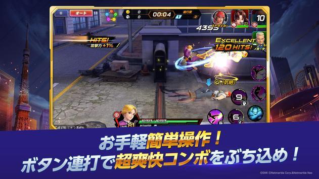 KOF ALLSTAR imagem de tela 8