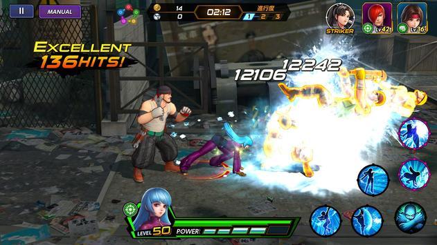 KOF ALLSTAR imagem de tela 9
