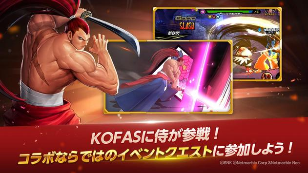 KOF ALLSTAR Screenshot 9