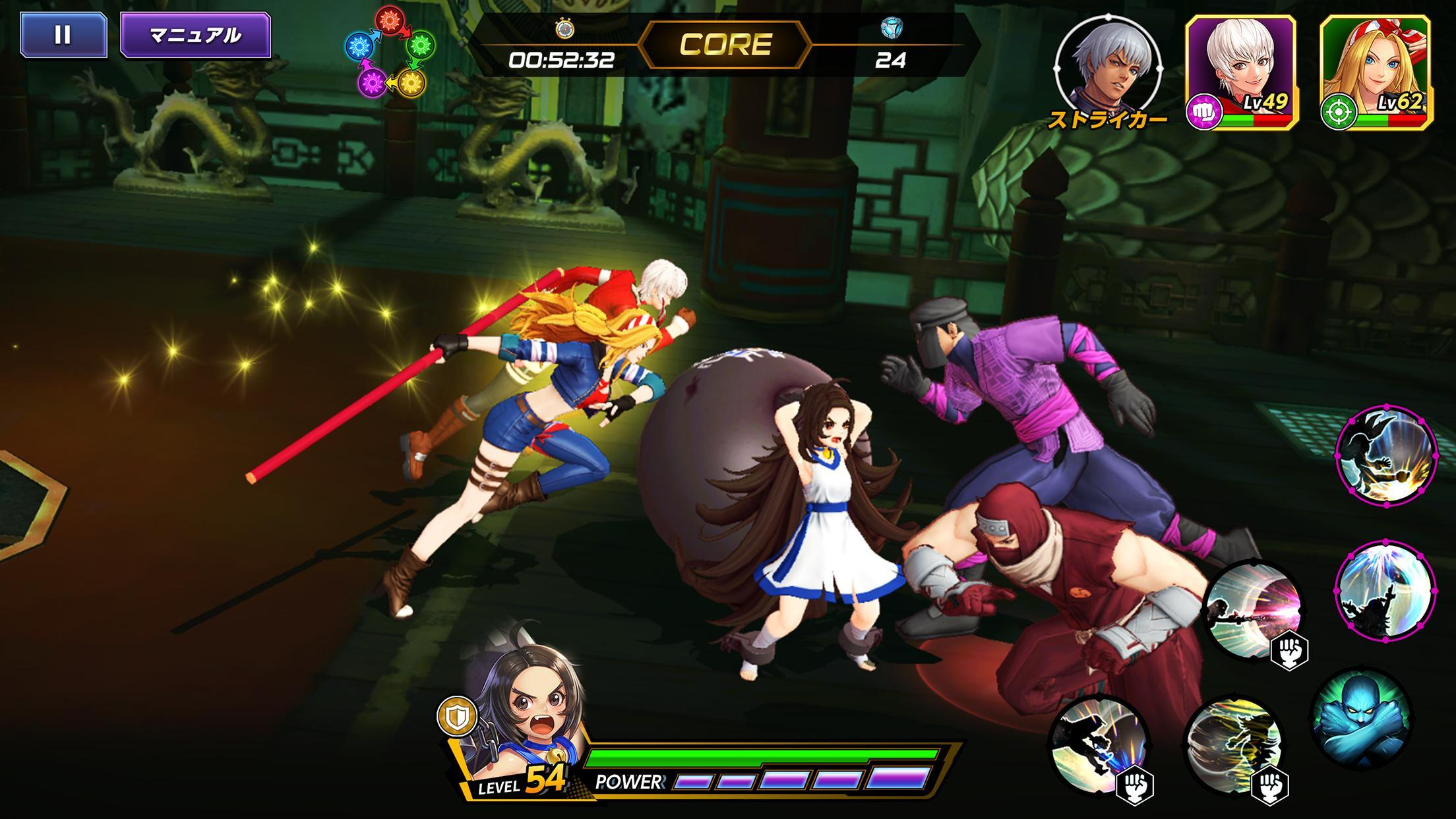 KOF ALLSTAR for Android - APK Download