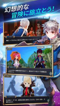 Knights Chronicle ポスター