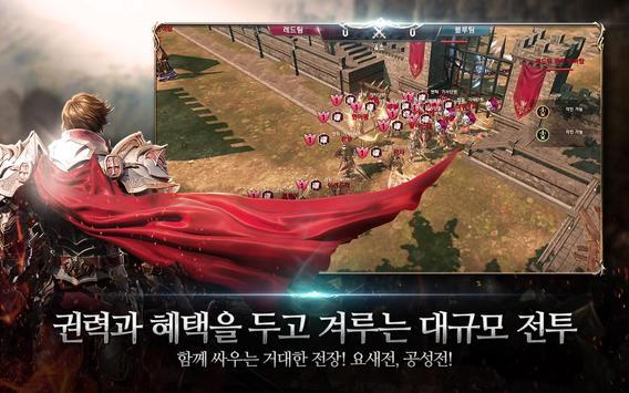 리니지2 레볼루션 captura de pantalla 13