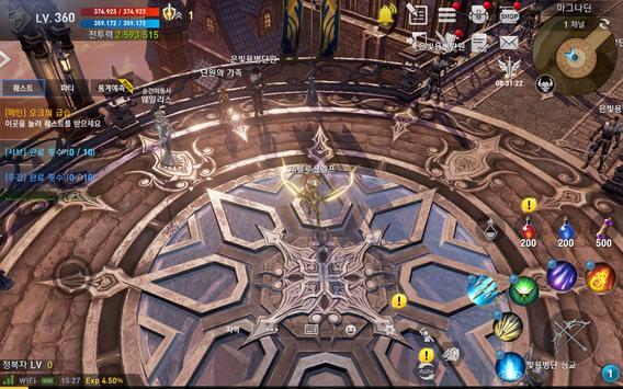 리니지2 레볼루션 screenshot 23