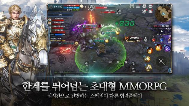 리니지2 레볼루션 screenshot 2