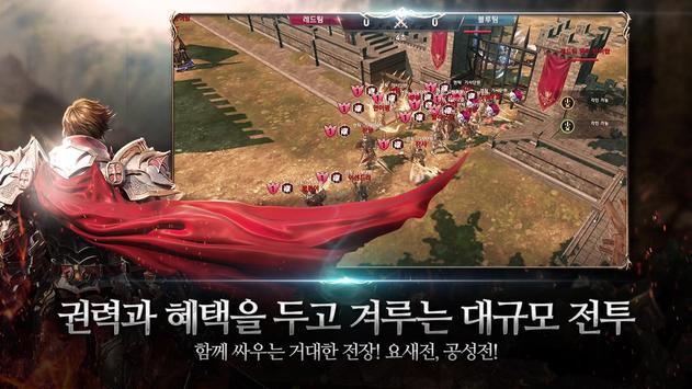 리니지2 레볼루션 screenshot 5