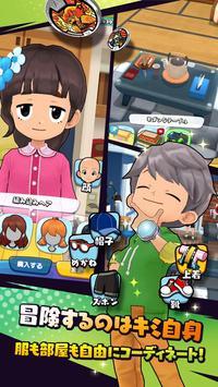 妖怪ウォッチ メダルウォーズ screenshot 15