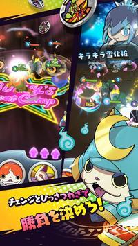 妖怪ウォッチ メダルウォーズ screenshot 2