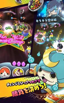 妖怪ウォッチ メダルウォーズ screenshot 8
