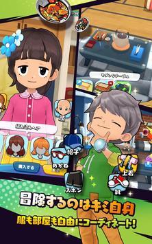 妖怪ウォッチ メダルウォーズ screenshot 9