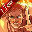七つの大罪 光と闇の交戦 : グラクロ aplikacja