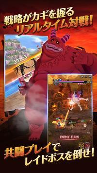 七つの大罪 光と闇の交戦 : グラクロ スクリーンショット 3
