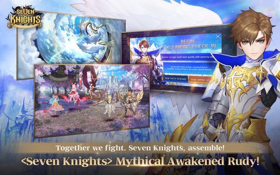 Seven Knights screenshot 17