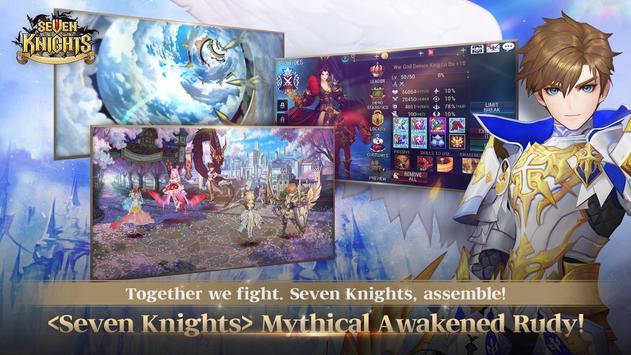Seven Knights 포스터