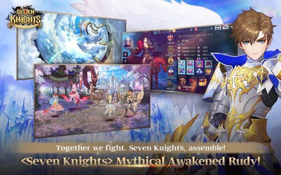 Seven Knights 스크린샷 16