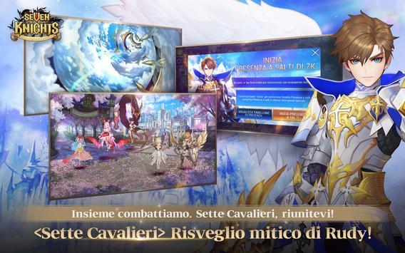17 Schermata Seven Knights