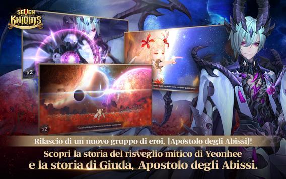 16 Schermata Seven Knights