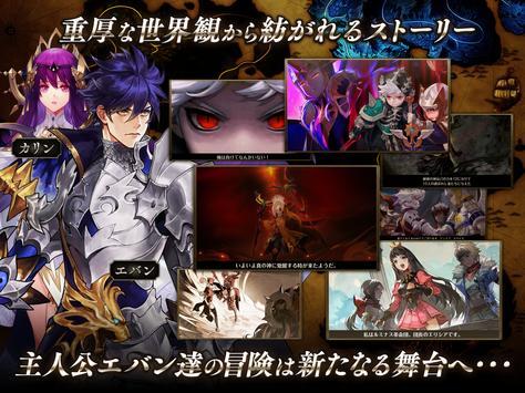 セブンナイツ(Seven Knights) captura de pantalla 11
