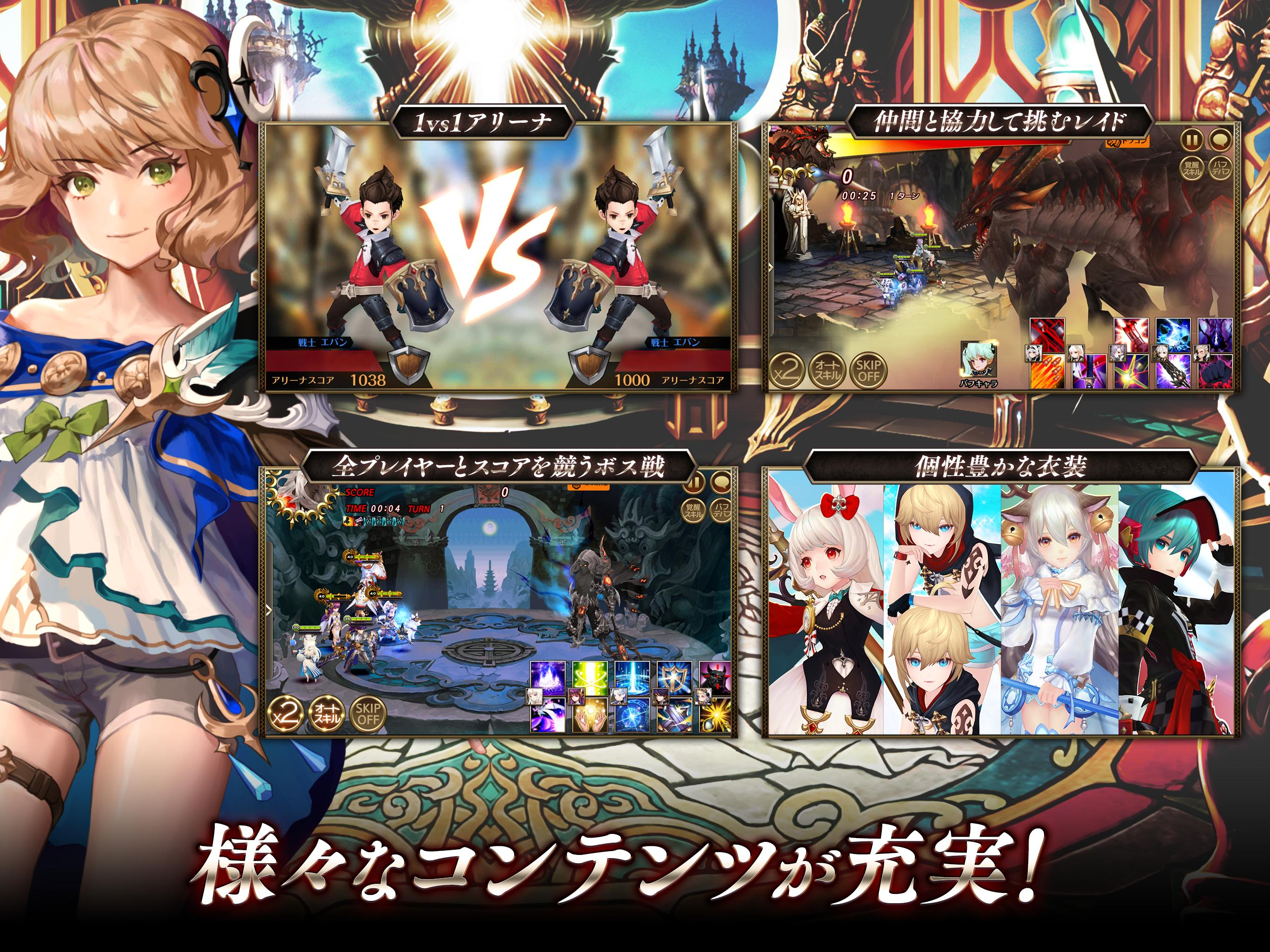 セブンナイツ(Seven Knights) for Android - APK Download