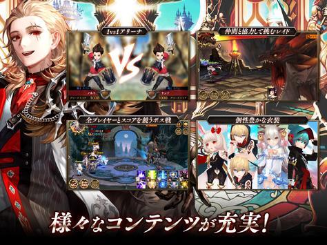 セブンナイツ(Seven Knights) captura de pantalla 5