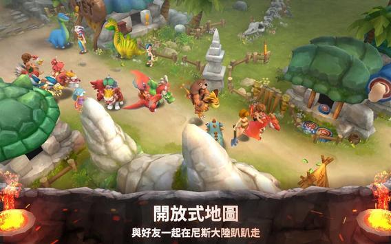 石器時代M screenshot 14