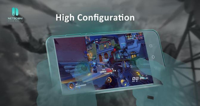 雲電腦NetBoom-玩電腦遊戲的線上網咖 海報