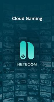 雲電腦NetBoom-玩電腦遊戲的線上網咖 截圖 2