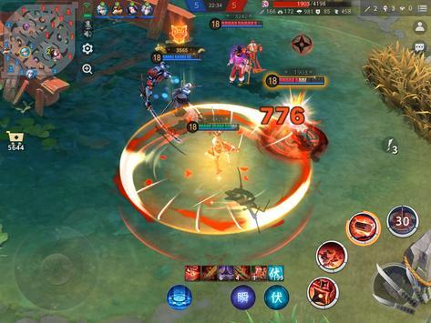 Onmyoji Arena screenshot 11