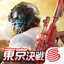 Knives Out-Tokyo Royale APK