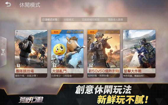 Knives Out 截圖 16