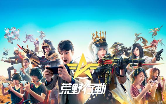 Knives Out 截圖 12