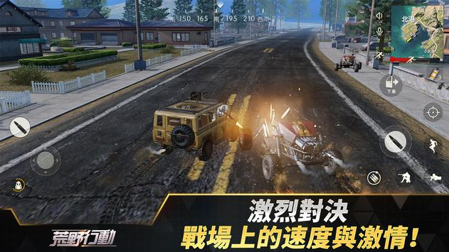 Knives Out 截圖 3