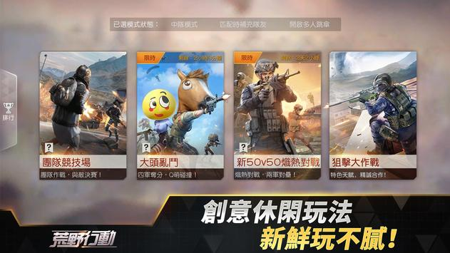 Knives Out 截圖 4