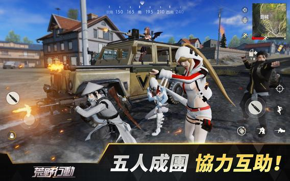 Knives Out 截圖 7