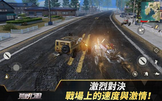 Knives Out 截圖 9