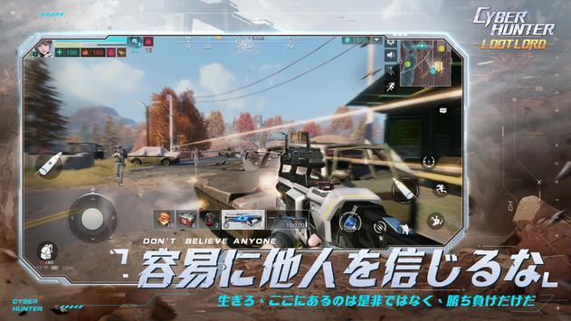 Cyber Hunter スクリーンショット 12