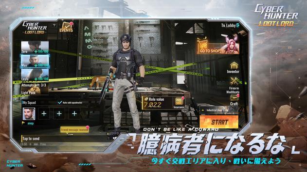Cyber Hunter スクリーンショット 16