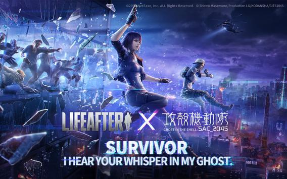 LifeAfter screenshot 10