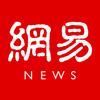 网易新闻 アイコン