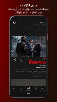 Netflix تصوير الشاشة 4