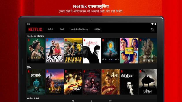 Netflix स्क्रीनशॉट 17
