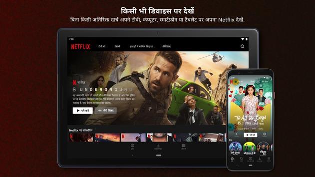 Netflix स्क्रीनशॉट 21