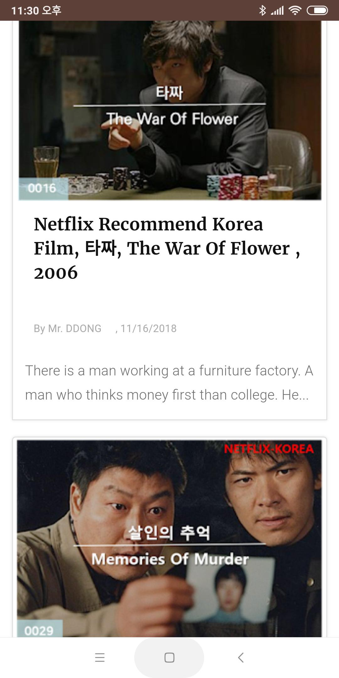 Best Netflix Korean Movies - Review and News for Android