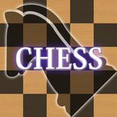 どこでもチェス〜初心者も安心のシンプルチェス盤〜 आइकन
