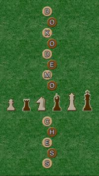 どこでもチェス〜初心者も安心のシンプルチェス盤〜 screenshot 3