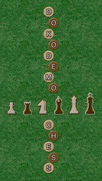 どこでもチェス〜初心者も安心のシンプルチェス盤〜 स्क्रीनशॉट 5