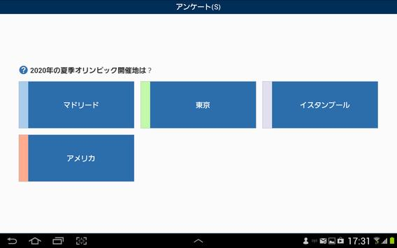 EdClass Student for Android screenshot 1