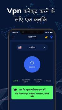 FastVPN-Android के लिए सुपरफास्ट औरसुरक्षित वीपीएन पोस्टर