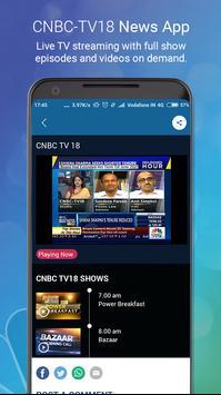 CNBC TV18 captura de pantalla 3