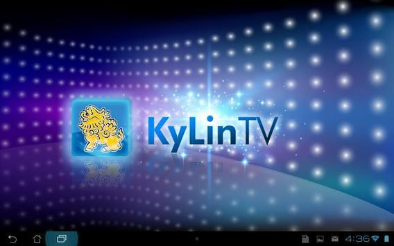 KyLinTV(Tablet&Phone) screenshot 15